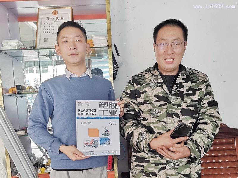 桐城市范岗标榜注塑厂总经理方红斌(右)