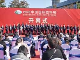 2020南京展 (35)