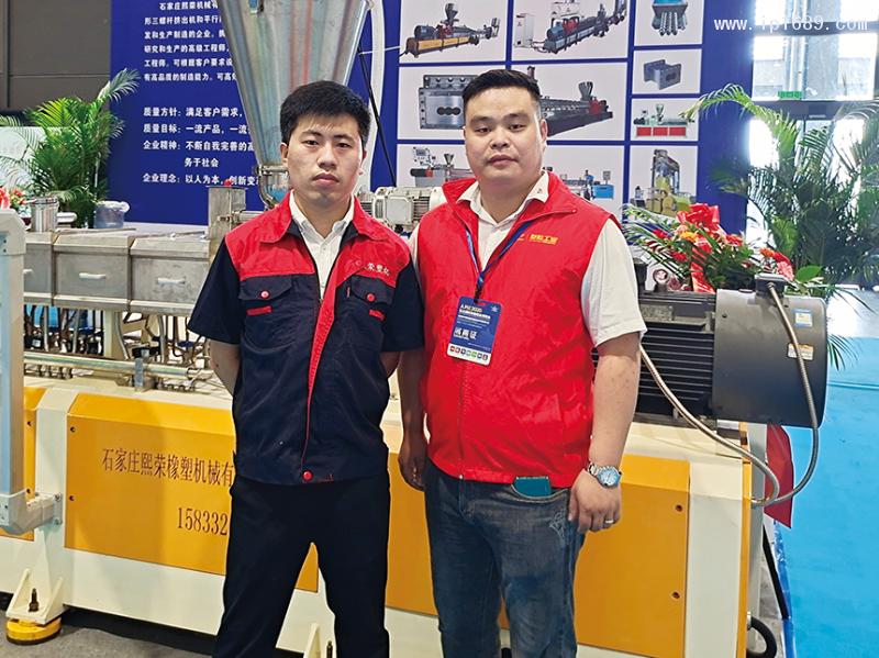 石家庄熙荣机械有限公司王卫恒(左)