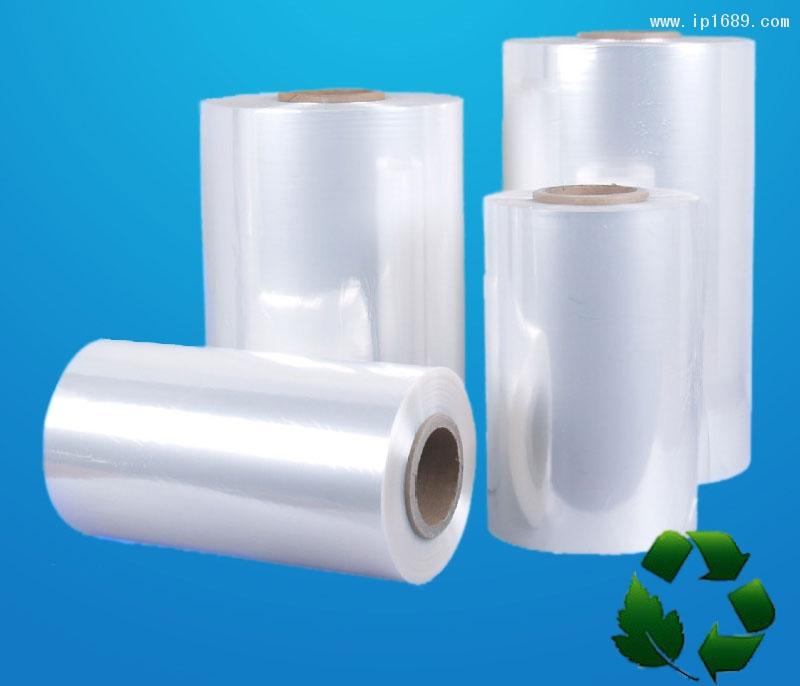 佛山市丰贝薄膜新材料有限公司BOPP可降解薄膜