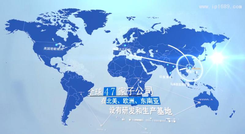 全球47家子公司