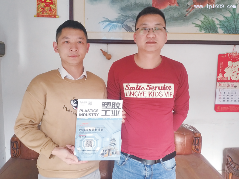 佛山市顺德区星亮亮塑料制品有限公司总经理叶国荣(右)