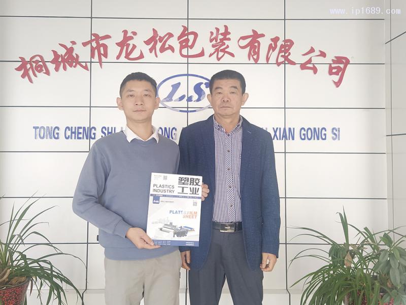 桐城市龙松包装材料有限公司总经理吴国栋(右)