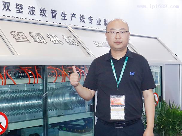 1青州市塑霸机械有限公司-总经理张义