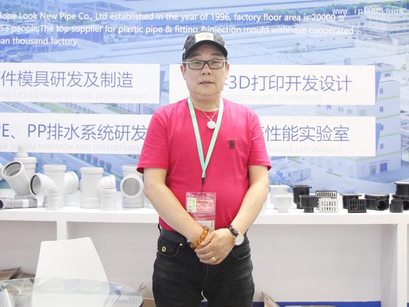 上海深海宏添建材有限公司总经理项惠民