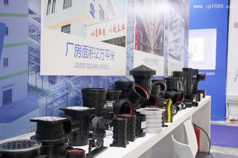 上海深海宏添建材有限公司产品 (2)