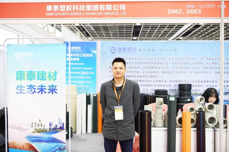康泰塑胶科技集团有限公司 总经理助理 王帮进