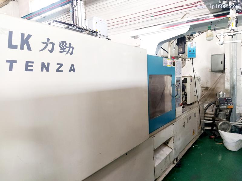 中山市丽桥塑料厂使用力劲注塑机