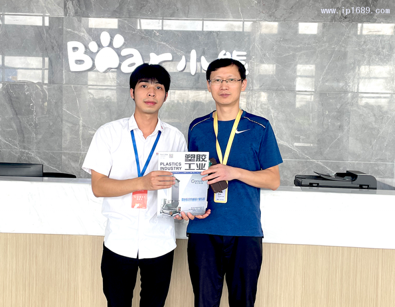 小熊电器股份有限公司高级主任研发工程师李孜宇(右)