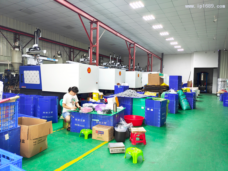 中山市高俊塑胶电器制品厂生产车间