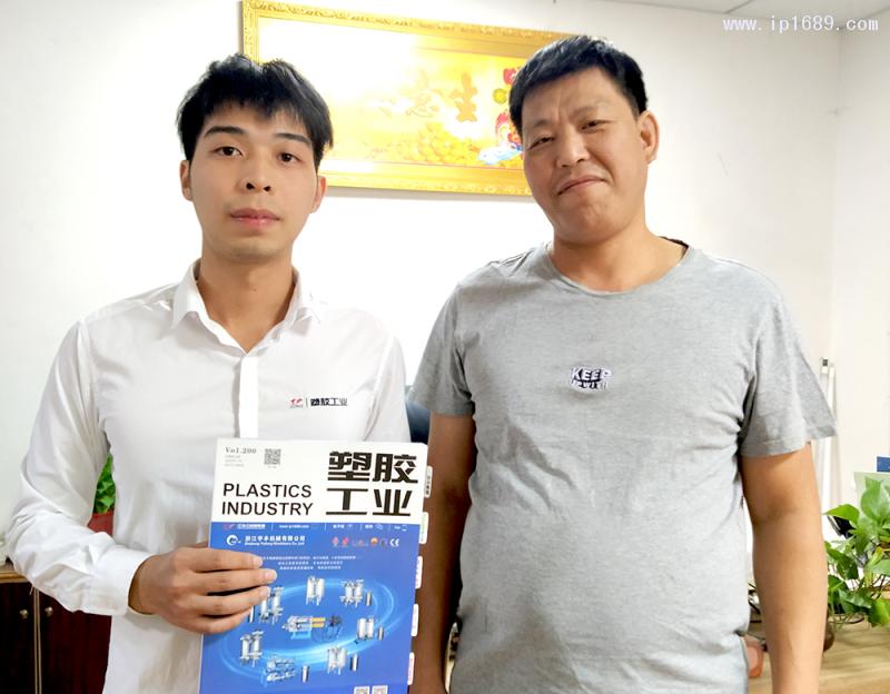 中山市小榄镇远利安塑料电器厂厂长熊跃福(右)